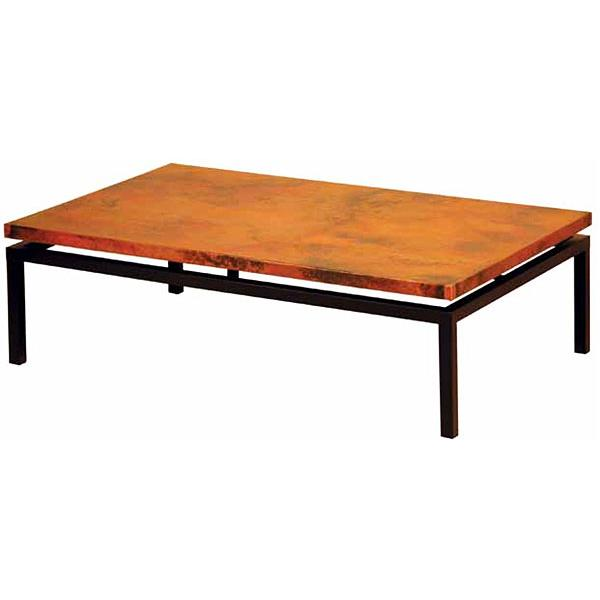 Copper Top Rectangular Coffee Table: Dania Coffee Table