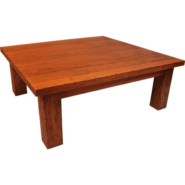 Occasional Tables Sq Classic Coffee Table Lr 2303b