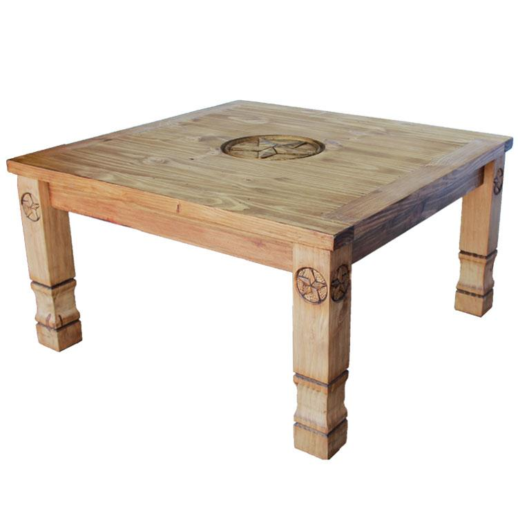 Rustic Pine Collection Square Marina Nine Star Coffee Table Cen507