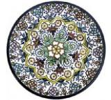 Dinnerware Pattern 44