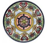 Dinnerware Pattern 53