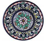 Dinnerware Pattern 5