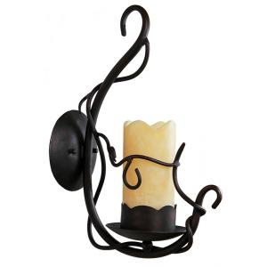 Ramas CollectionSmall Wall Sconce