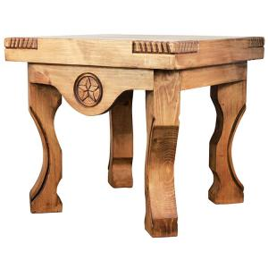 Yugo 2-Star End Table