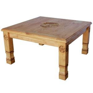 Square Julio 9-Star Coffee Table