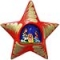 Red Nativity Star