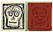 Small Skull Rubber Stamp