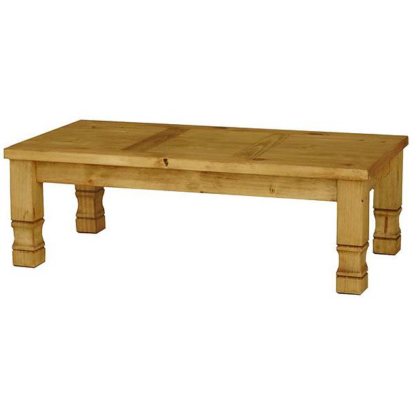 Mexican Rustic Pine Julio Coffee Table