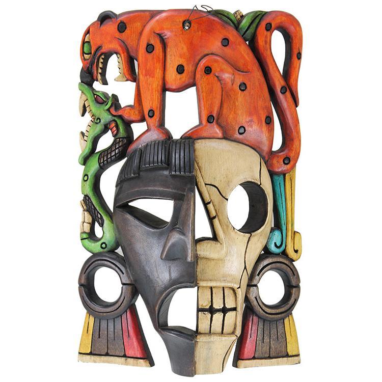 Carved Wooden Mask: Jaguar Headdress