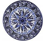 Dinnerware Pattern 68