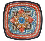 Square Talavera Serving Tray